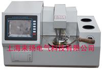 LYBS-6油全自动闭口闪点测试仪 LYBS-6