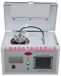 LYDY-V油介损及电阻率测试仪 LYDY-V