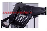 无线多方通话系统