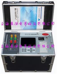 LYZZC-III20A变压器直流电阻测试仪 LYZZC-III