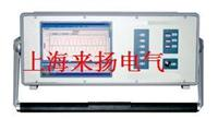 便携式电量录波分析仪