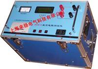 变压器直流电阻测试仪操作步骤 LYZGY-V