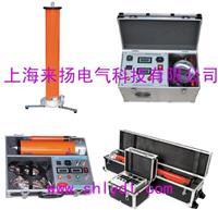 直流高壓發生器規范標準 LYZGF-60KV/2mA