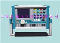 单相继电保护测试仪 LYMB
