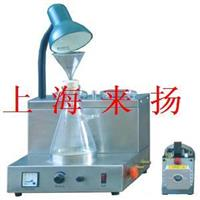 石油产品和添加剂机械杂质测定仪 LYFB