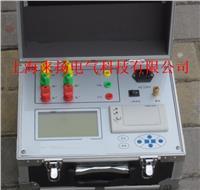 工頻路線參數測試儀 LYSK