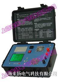 变压器直流電阻測試儀 LYBZG-60
