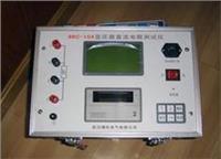 直流电阻测试仪 LY316-10