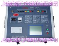 变频线参测试仪 LYXC8800