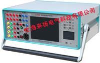 继电器保护测试设备