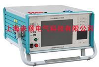 继电器保护分析仪 JDS-2000型