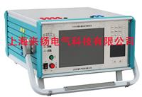 单相综合继电器测试仪 LY系列