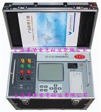 感性负载直流电阻测试仪 LYZZC系列