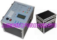 介质损耗测试仪 JSY-6