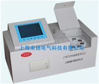 全自动油酸值测试仪 LYBS2000系列