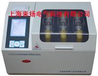 三杯型油耐压测试仪 LYZJ-VI系列