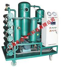 发电机专用滤油机 LYZLJ系列