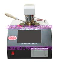 闪点仪 LYBS-10型