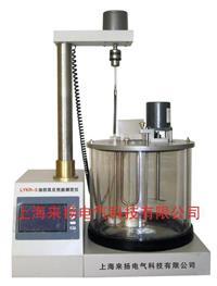 油抗乳化测试仪 LYKR-3系列