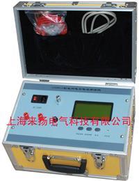 配电网电容电流综合测试仪 LYDRC-III型