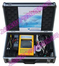 三相用電分析儀 LYDJ-III系列