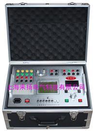 高压开关机械特性测试仪 LYGKH-8010