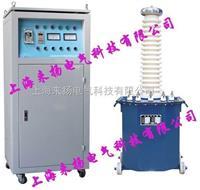 高压试验变压器 LYYD-100KV