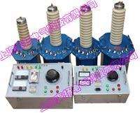 交直流试验变压器 LYYD-100KV