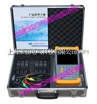 繼電保護接線測試儀 LYDJ8000