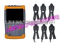 六路鉗形回路矢量測試儀 LYDJ8000
