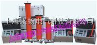 便携型直流高壓發生器 LYZGS