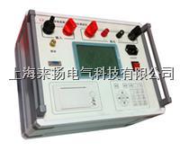 發電機轉子交流阻抗分析儀 LYZK-600