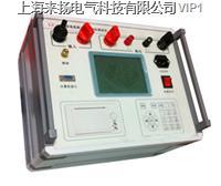 發電機轉子阻抗試驗儀 LYZK-600