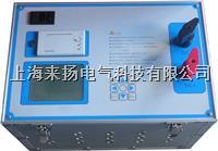 直流開關安秒特性測試儀 LYDCS-1000