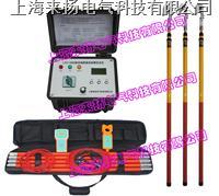 架空線纜小電流接地定位儀 LYST-2000