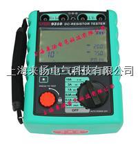 便携式直流电阻测试仪 LYZZC9310
