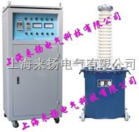 便携式高压试验变压器 LYYD-25KVA/100KV
