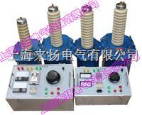 高压耐压成套装置 LYYD-25KVA/100KV