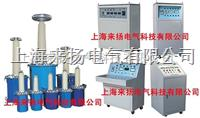 高压耐压成套装置 LYYD-50KVA/100KV
