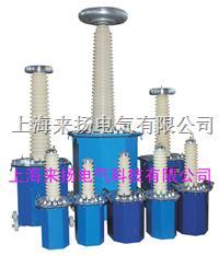 交直流试验变压器 LYYD-50KVA/100KV