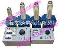 交流耐压试验变压器 LYYD-50KVA/100KV