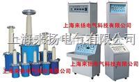 交直流高压发生器 LYYD-100KVA/100KV