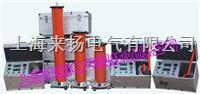 轻便式高压直流发生器 LYZGS