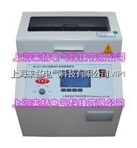 上海絕緣油介電強度測試儀试验报告 LYZJ-V