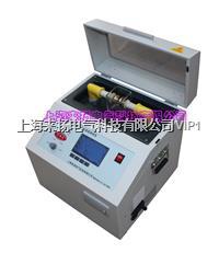 上海絕緣油耐壓測試儀試驗報告 LYZJ-V