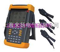 六角向量图相位测试仪 LYXW9000