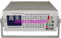 电能电量试验装置 LYDNJ-3000