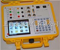 三相电能电量分析仪 LYDN-6000