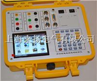 三相电能质量分析装置 LYDN-6000