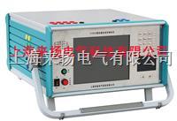 三相继保试验仪 LY803